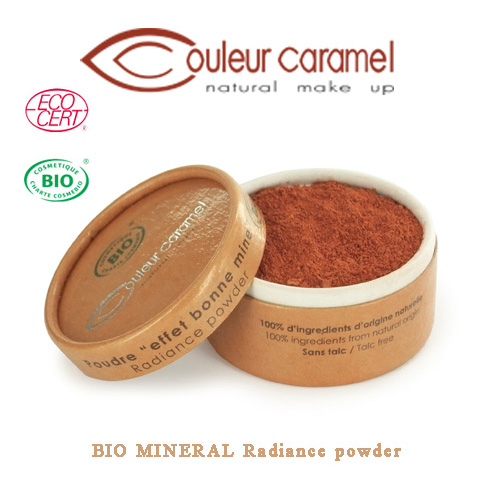Couleur Caramel Radiance Powder